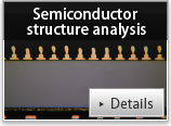 Semiconductor structure analysis