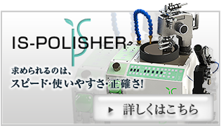 IS-POLISHER